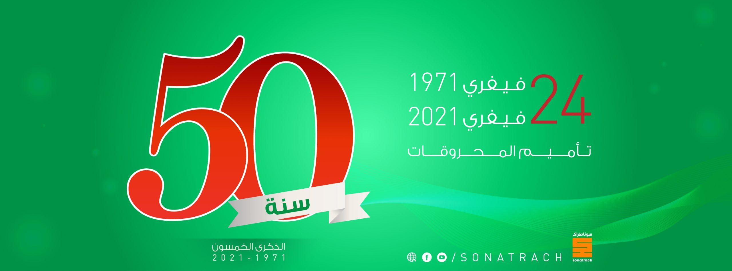 https://www.dzairdaily.com/algerie-ait-ali-annonce-projet-bus-electriques-autofinance/